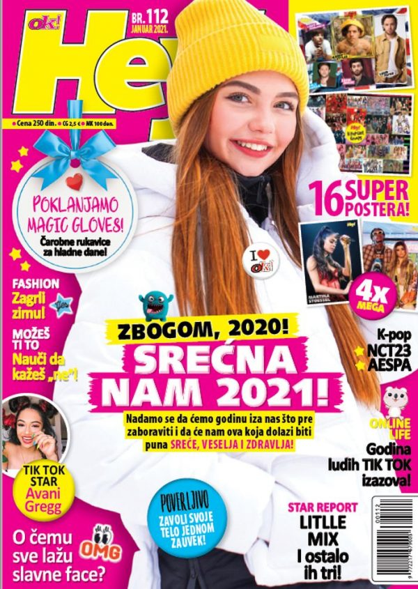 Zavirite u novi HEY!: #112